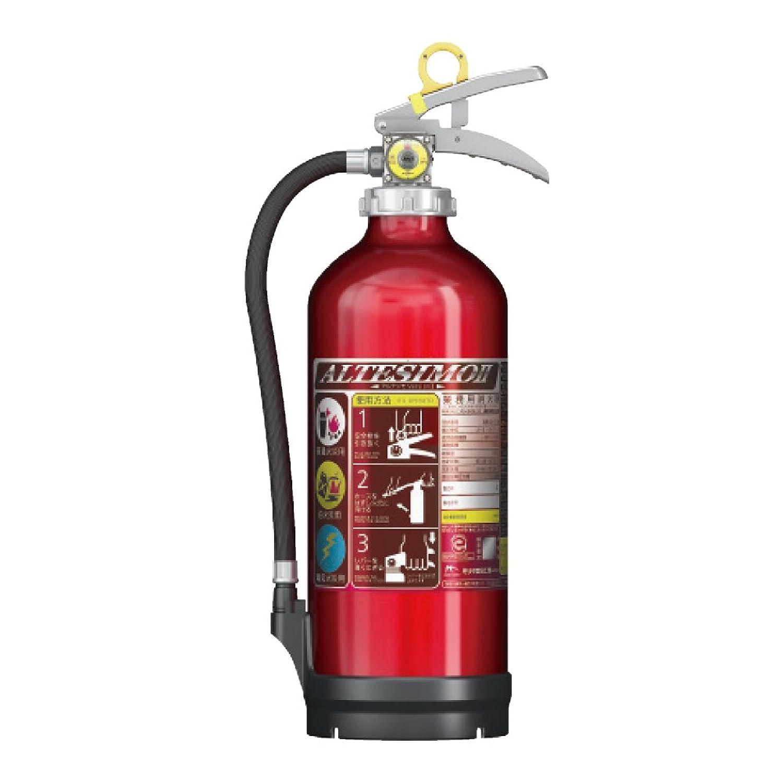 【在庫】モリタ宮田工業 消火器 アルテシモ アルミ製畜圧式ABC消火器 掛け具付 リサイクルシール付 MEA10B