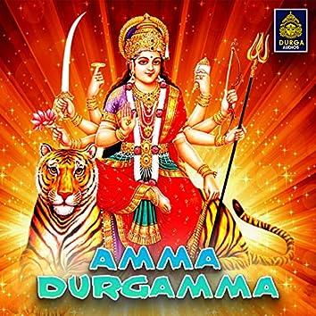 Amma Durgamma (Kanaka Durgamma Songs)