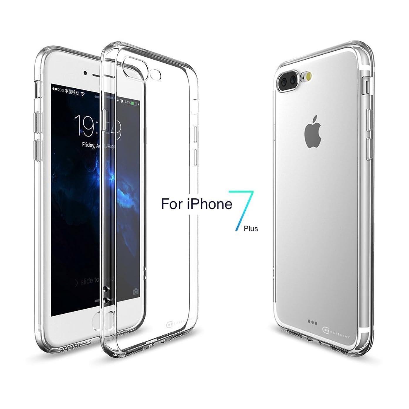 Case Army iPhone 7 Plus | iPhone 8 Plus [5.5
