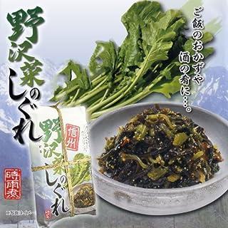 信州 野沢菜のしぐれ(のざわなしぐれ) 220g [その他]