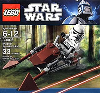レゴ(LEGO) スターウォーズ ヴァルチャー・ドロイド 30055 [並行輸入品]