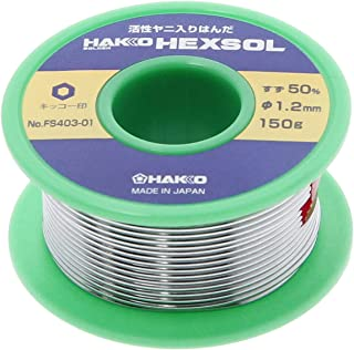 白光(HAKKO) 巻はんだ 150g 直径1.2mm FS403-01