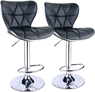 Leopard Shell Back Adjustable Swivel Bar Stools, PU Leather Padded with Back, Set of 2 (Black)