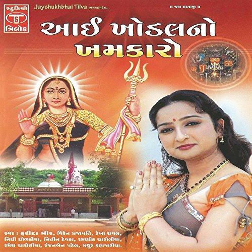 Madi Khodal No Mahima Apar