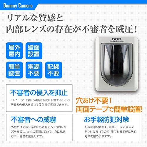 防犯ダミーカメラEVエレベーターダミーカメラ壁面設置ドーム型(OS-170)貼るだけ簡単設置