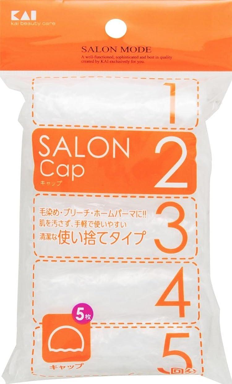 硫黄慰めマートHC0626 毛染めキャップ 5回分