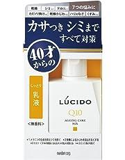 ルシード 薬用 トータルケア乳液 (医薬部外品)100ml