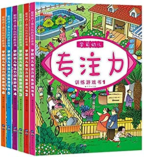 Education & Teaching - 6 Books Children's Educational Early Training 0-3 Years Old Stickers Fun Benefit Intelligence Repea...