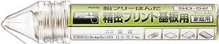 goot(グット) 精密プリント基板用 鉛フリーはんだ Φ0.8mm スズ99%/銀0.3%/銅0.7% ヤニ入り SD-52