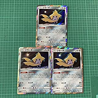 ポケモンカード ジラーチ ねがいぼし 3枚セット カードゲーム