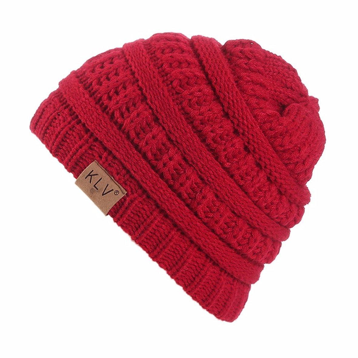リーフレット微視的びんRacazing クリスマス Hat 選べる6 色 編み物 ニット帽 子供用 通気性のある 男女兼用 防風防寒对策 ニット帽 暖かい 軽量 屋外 クリスマス Unisex Cap (ワイン)