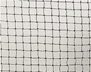 Kwik Goal Afr-2 Rebounder Replacement Net (3B806)