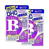 【セット品】DHC ビタミンBミックス 60日分 120粒 2個セット