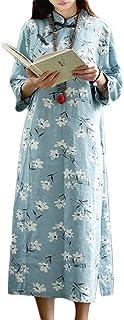 LZJN Women Floral Print Dress Casual Loose Dress Chinese Style Cheongsam Dress Blue