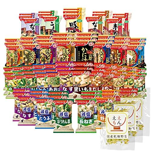 アマノフーズ フリーズドライ 味噌汁 3ヶ月 31種類 93食 みそ汁 セット 国産乾燥野菜3袋