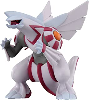 Takaratomy Pokemon Sun & Moon - EHP-20 - Palkia Figure, 3