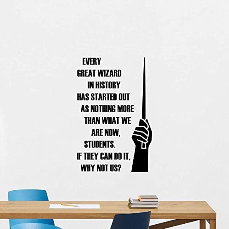 Every Great Wizard SSte Harry Potter Wall Decal Students School College Door Window Study Library Lettering Poster Print Vinyl Sticker Kids Teen Boy Room Nursery Bedroom Wall Art Decor Mural 238PS