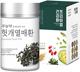 Hovenia dulcis Fruits Tablet with Potable Case(Non Pesticide Raisin Tree Berry Pill) (Origin South Korea) 1 Pack 100g (Tot...