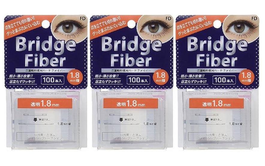 コイル便益散逸FD ブリッジファイバーII (眼瞼下垂防止テープ) 3個セット 透明 1.8mm