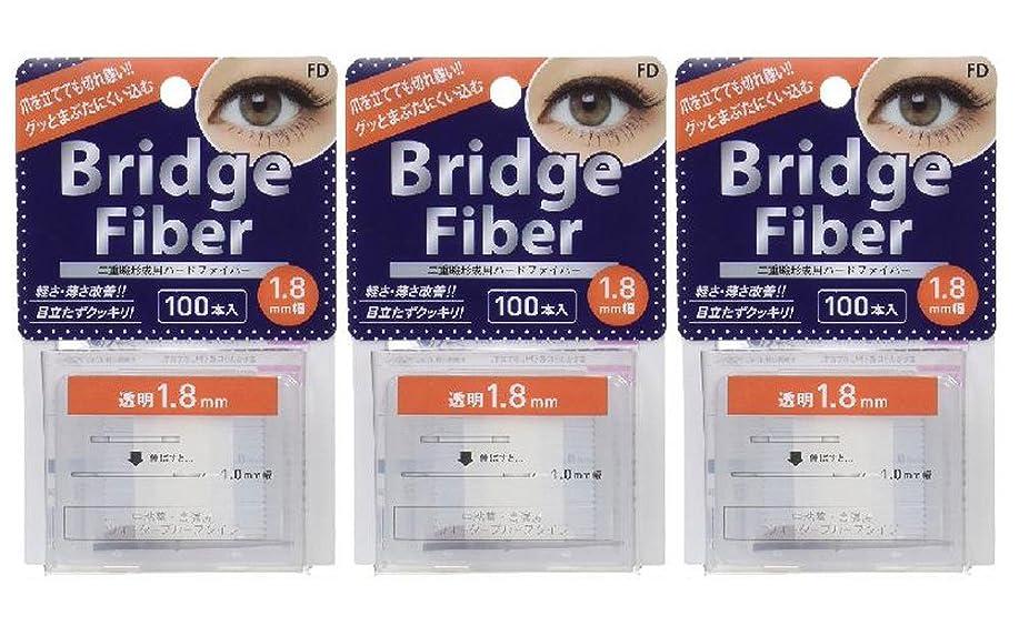 長さ同僚魅了するFD ブリッジファイバーII (眼瞼下垂防止テープ) 3個セット 透明 1.8mm