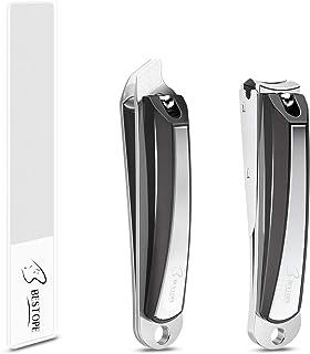BESTOPE 【進化版】爪切り カバー付き ステンレス鋼製 飛び散り防止 ガラス製爪やすり レザー収納袋付き 手足用 2本セット