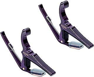 Kyser KG6 Quick-Change Acoustic Guitar Capo - Purple 2-Pack