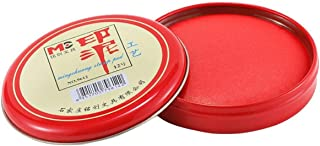 ZHONGJIUYUAN 10 Pieces Round Red Ink Paste Calligraphy Stamp Seal Painting Chinese Yinni Pad,Red Seal Ink Pad for Inkan or Hanko Name Chop(30g per one)