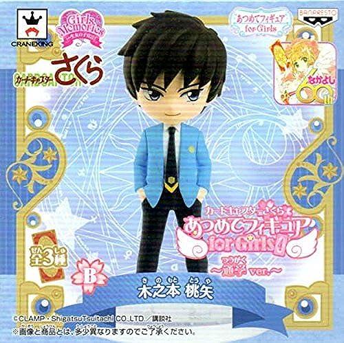 Die Zahlen fuer die Girls4  Schule ver sammelte Card Captor Sakura.  Kinomoto Momoya