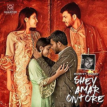 Shey Amar Ontore
