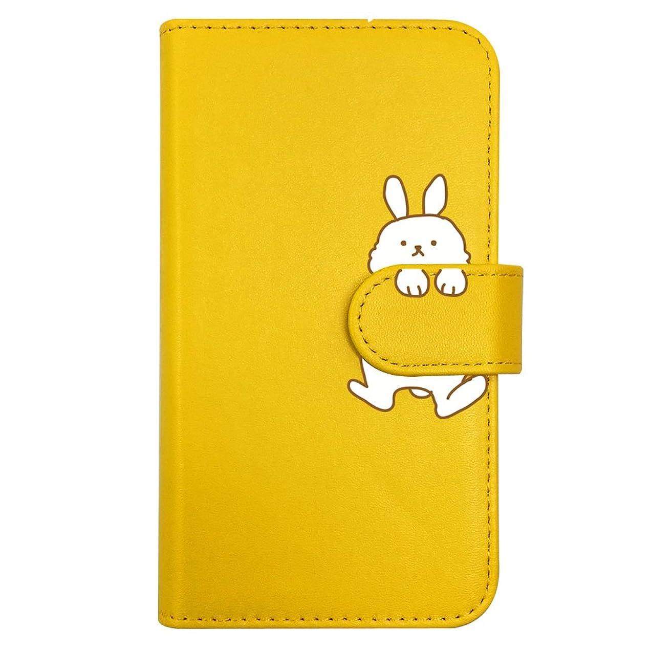 保証急いで気分【moimoikka】 iPodTouch5 アイポッドタッチ5 手帳型 スマホ ケース うさぎ 動物 キャラクター かわいい (イエロー) ラビット アニマル ダイアリータイプ 横開き カード収納 フリップ カバー スマートフォン モイモイッカ もいもいっか sslink