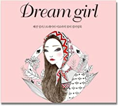'Dream girl' Color Therapy Anti Stress Coloring Books for Adult Relaxation, 96 Pages about Makeup Fashion Illustrated Coloring Book