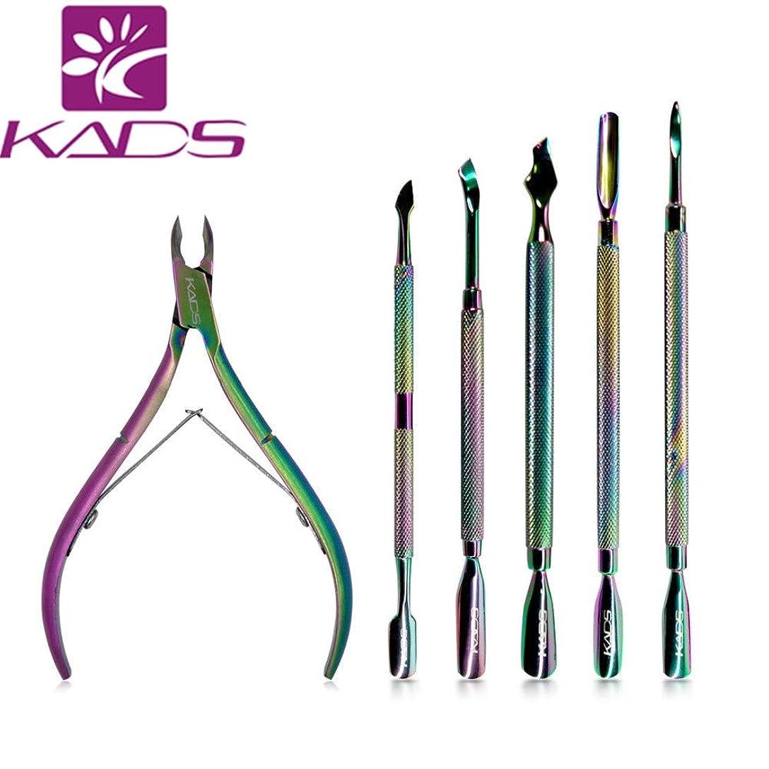 レルム防水適度にKADS 1本キューティクルニッパー & 5本キューティクルプッシャー 高品質ステンレス製 魔法的な色 甘皮ケア 甘皮押し プッシャー付き ネイルケアツールセット (1)