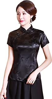 Best women's chinese tops Reviews