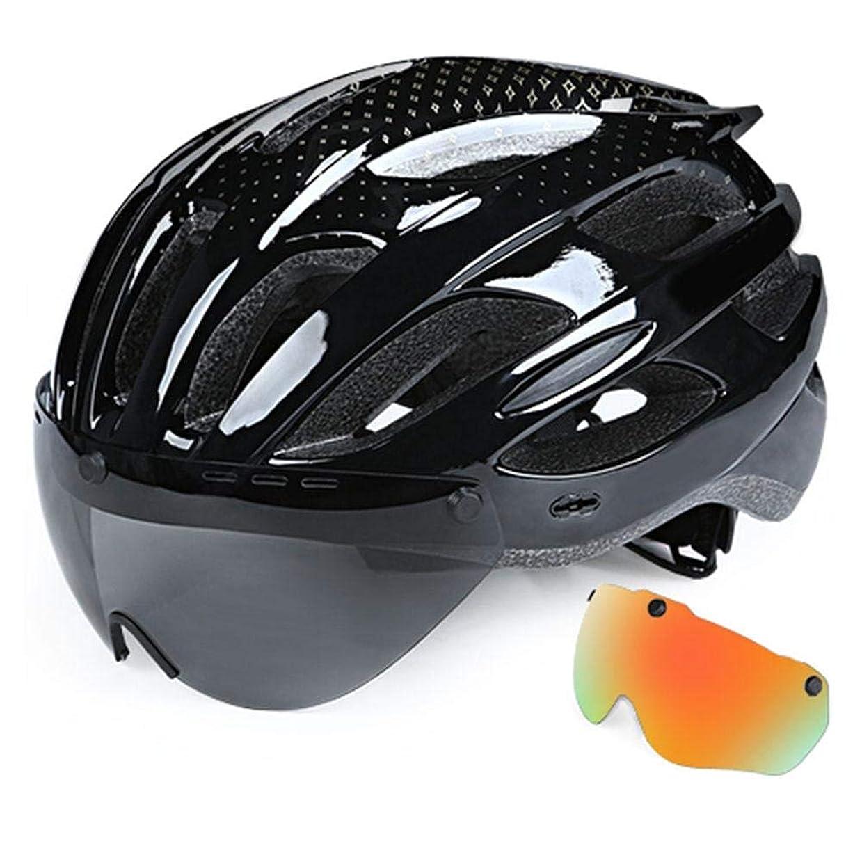 リンス救急車ハウジングヘルメット HCYDD 自転車用ヘルメット男性女性MTBロードバイクヘルメット超軽量一体型サイクリングヘルメットメガネ付き安全キャップ