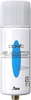 Copic Air Adaptateur