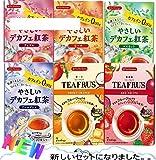 NEW やさしいデカフェ紅茶6種類セット