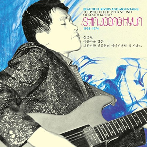 Beautiful Rivers and Mountains: The Psychedelic Rock Sound of South Korea\'s Shin Joong Hyun (1958-1974)