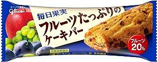 江崎グリコ 毎日果実 フルーツたっぷりのケーキバー 1本×9個 栄養補助食品 ケーキバー