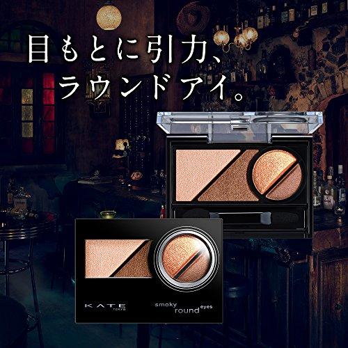 カネボウ化粧品KATE(ケイト)『スモーキーラウンドアイズ(BU-1)』