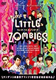 WE ARE LITTLE ZOMBIES [DVD]