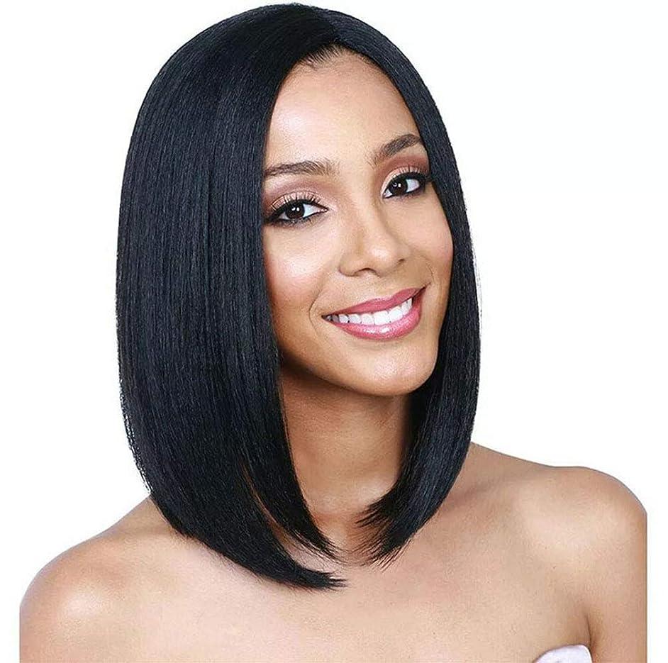 雇った日曜日百万女性のかつらボブストレート人工毛ウィッグ耐熱繊維グルーレス髪の毎日パーティーグラデーション150%高密度