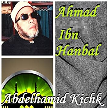 Ahmad Ibn Hanbal (Quran)