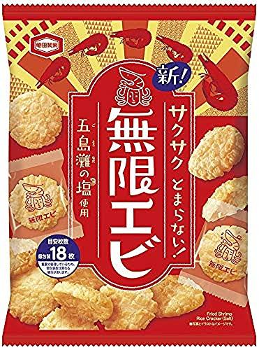 亀田製菓 無限エビ 83g ×12袋
