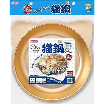 マルカン ひんやりクール猫鍋 ゴールド CT500 令和記念限定品
