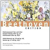 Violinromanzen / Kreutzer-Sonate - udwig Van Beethoven