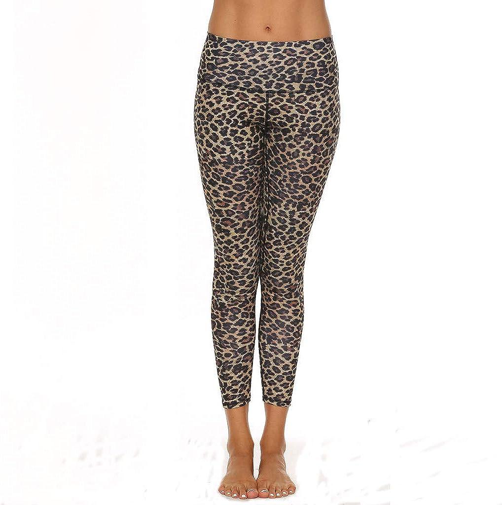 MASZONE High Waisted Yoga Pants, Women's Leopard Butt Lifting Anti Cellulite Leggings Workout Tummy Control Yoga Tights