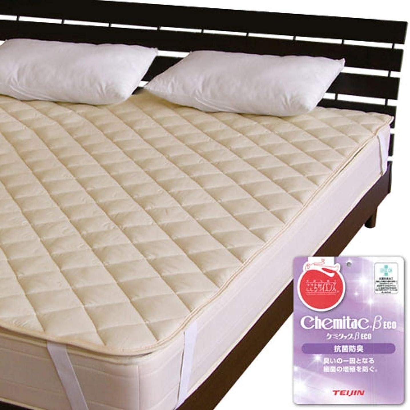 送料一時的抑圧者メーカー直販 洗えるベッドパッド 帝人ケミタック わた入り 抗菌防臭効果あり SEKマーク付 ワイドダブル150×200cm