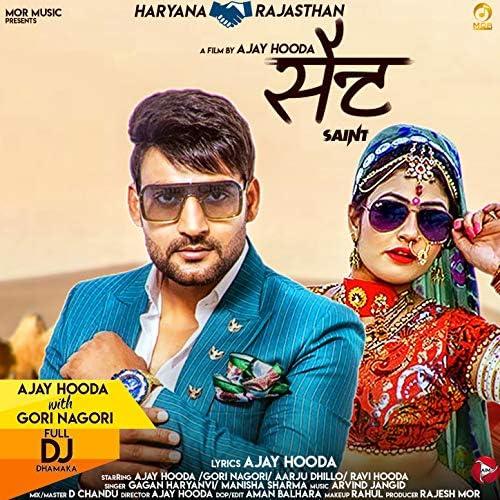 Gagan Haryanvi & Manisha Sharma