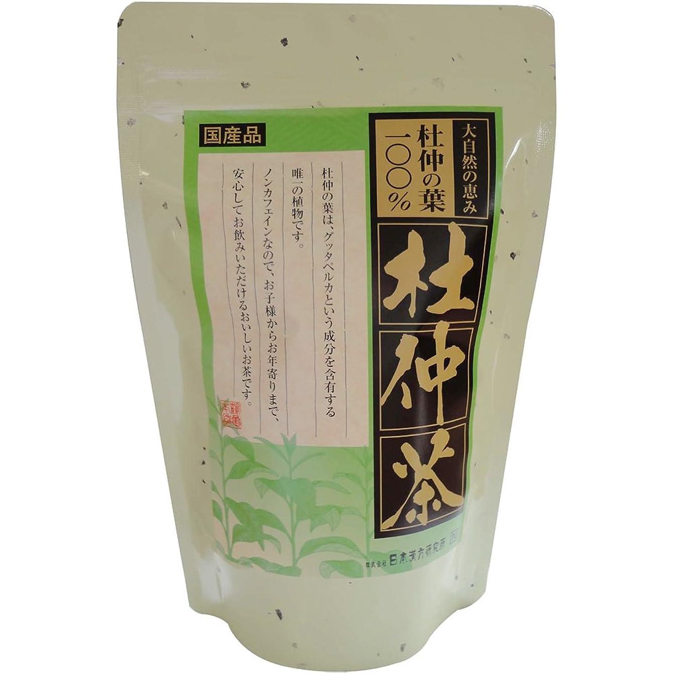 チャペル農奴動機杜仲茶100%(国産品) 2g×30包入