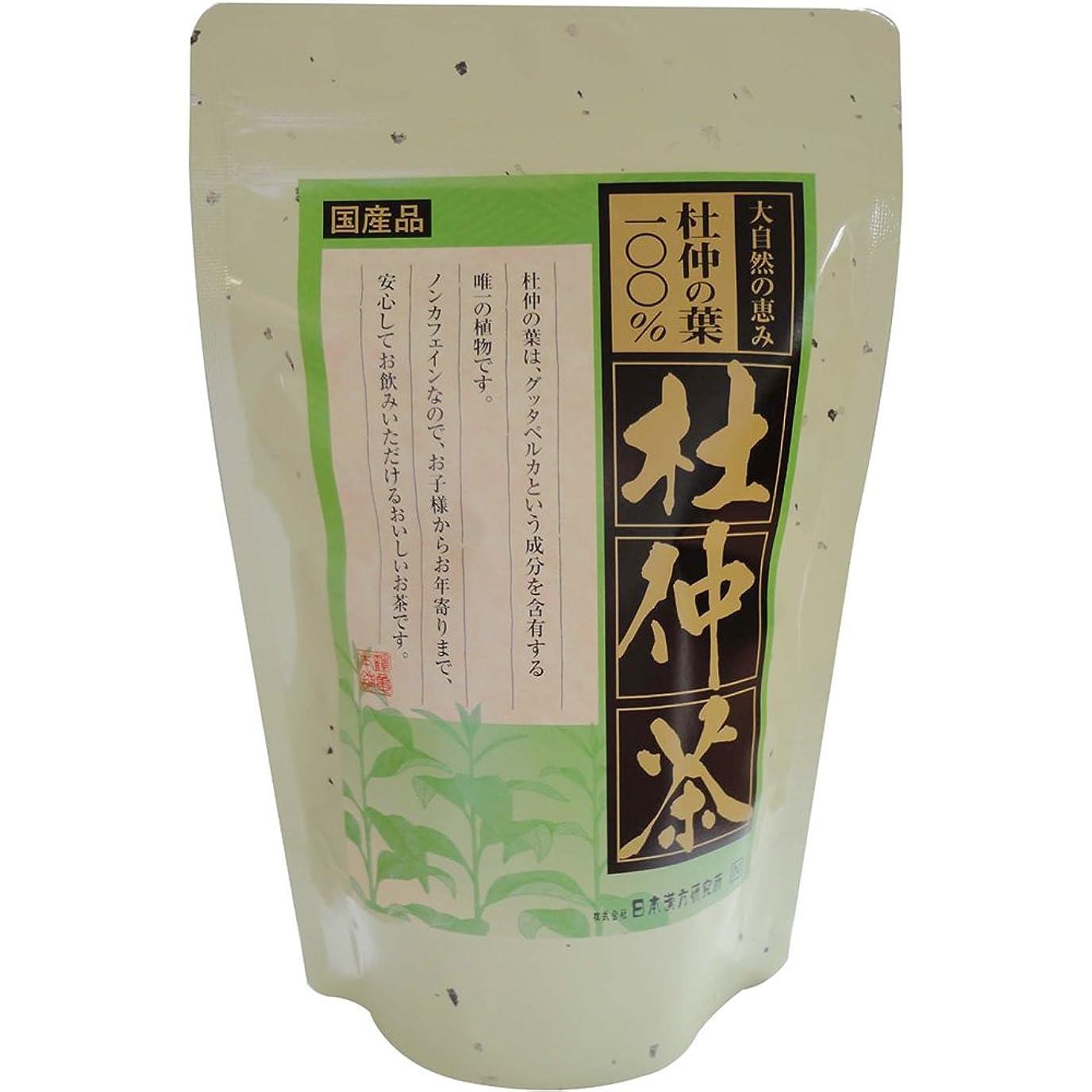 にはまってアダルトコカイン杜仲茶100%(国産品) 2g×30包入